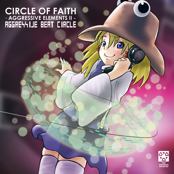 東方アレンジCD CIRCLE OF FAITH -AGGRESSIVE ELEMENTS II-