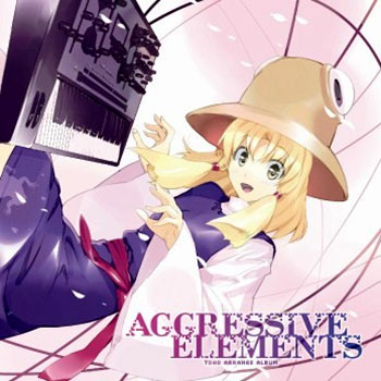 C-CLAYS 東方アレンジCD AGGRESSIVE ELEMENTS