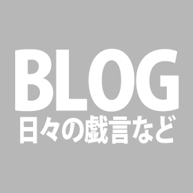 A.B.C. OFFICIAL BLOG