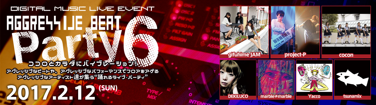 AGGRESSIVE BEAT PARTY 6